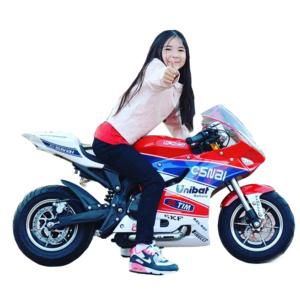 Kxd Pro Pocketbike Midibike